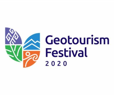 logo GF2020-kecil
